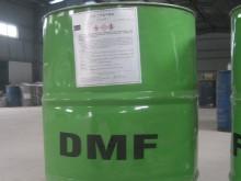 二甲基甲酰胺DMF